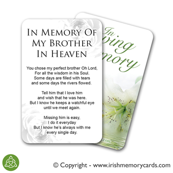 In Memory Of Brothers In Heaven Poem Card